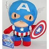 Universal Studios EXCLUSIVE Islands of Adventures Marvel's Captain America Mini Plush 9 by Universal Studios