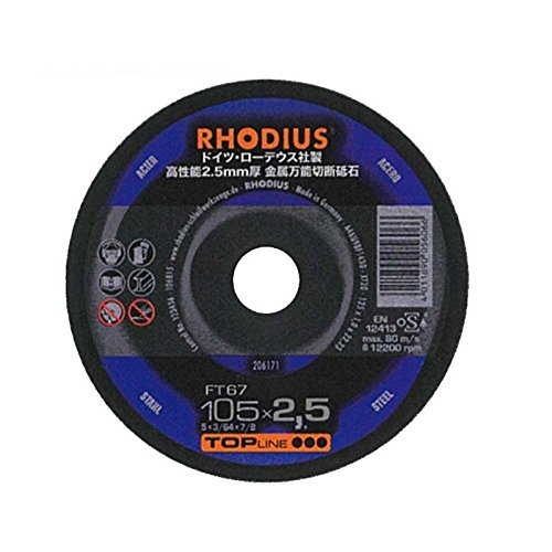 【200枚】 切断トイシ 砥石 FT67 ローデウス スピードアトム RHODIUS 2.5mm 両面補強 三富D B076J8XGD6