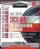 Marumi 72mm 72 Super DHG MC CPL PL.D Slim Thin Filter Japan