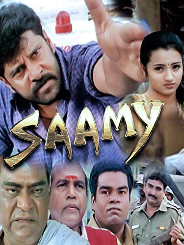 Saamy on Amazon Prime Video UK