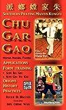 img - for Chu Gar Gao: Southern Praying Mantis Kungfu book / textbook / text book