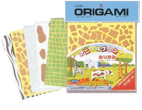 Animal Print Origami