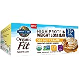 Garden of Life Organic Fit Bar, Sea Salt Caramel, 12 Count