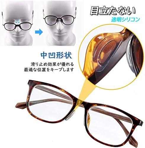 メガネ 鼻パッド シール 柔らかい エアシリコン 厚み2mm ずれ落ち防止 鼻あて 交換 ロック メガネ跡防止 眼鏡 鼻パッド 鼻盛りまめパッド 収納ケース ピンセット クロス付