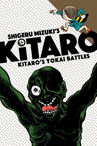 Pdf Graphic Novels Kitaro's Yokai Battles