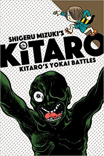 Kitaro, Best Of Kitaro, Vol. 1 full album zip