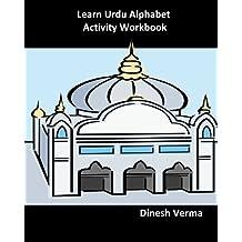 Learn Urdu Alphabet Activity Workbook