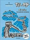 Ni Hao, Shumang Fredlein, 187673955X