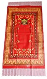 Amn Islamic Portable Prayer Mat Muslim Janamaz