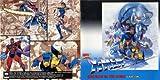 X-Men: Children of the Atom Arcade Gametrack Game Soundtrack CD