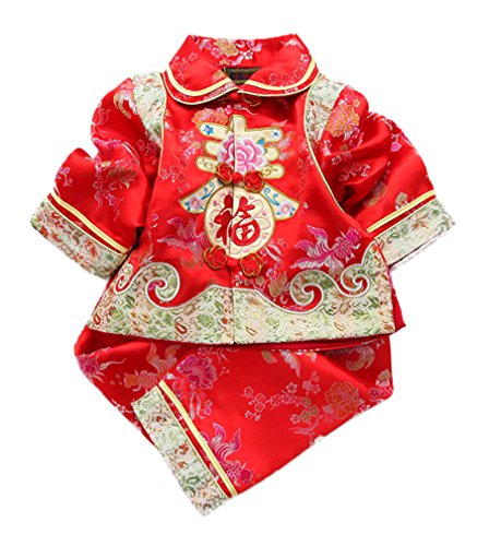 [Soojun Baby Girls Tang Suit 2 Piece Set Traditional Chinese Costumes, 9-12 Months, #1] (New Years Costumes)