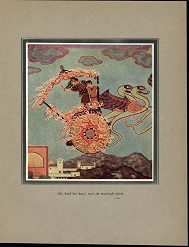 - Flaming Chariot Soaring Skies Winged Snakes c.1915 Art Deco color print
