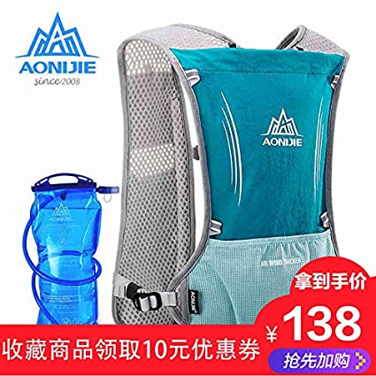 d32db849d230 Amazon.com : t:mon Aonijie Cross-Country Running Backpack 5L Men and ...