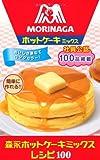 森永ホットケーキミックスレシピ100 (ミニCookシリーズ)