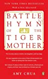 Battle Hymn of the Tiger Mother, Amy Chua, 0143120581