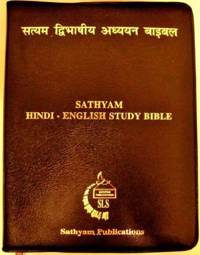 - Hindi-English Bilingual Study Bible / Hindi and English Old and New Testament with cross References, Concordance, Study Notes and Maps/ English NASB Updated Edition / with Golden Edges and Compact Zip Cover Binding/CHI