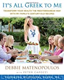 It's All Greek to Me, Debbie Matenopoulos, 193952993X