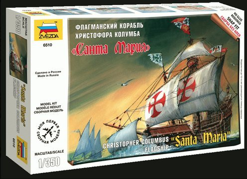 Flagship of Christopher Columbus 'Santa Maria 1/350 ZVEZDA 6510 (Columbus 1)