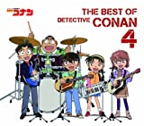 Best of Detective Conan 4 by Various Artists (2011-12-20)