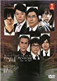 Unfair: Double Meaning Yes or No? Japanese movie with English Subtitle All Region DVD Version by Kie Kitano