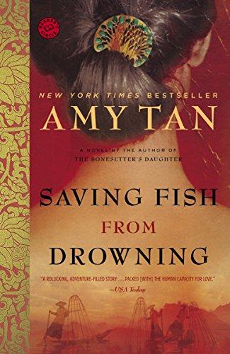 Saving Fish from Drowning (Ballantine Reader's Circle)