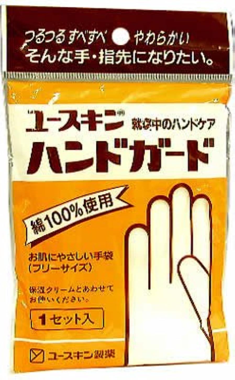 下線湿原中国Silk 100% シルク 手袋 指先カット タイプ 薄手 オールシーズンOK 外出時の 紫外線 UV 対策 スマホ PC 操作 や ICカード 取り出しもらくらく! 手首 ゆったり おやすみ フィンガーレス スキンケア ハンドケア グローブ (ベージュ)