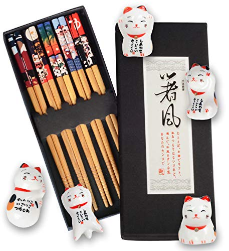 Chopsticks and Chopstick Holder 5 Pairs| Japanese Style Chopsticks | Lucky Cat Chopsticks Rest Holder 5 Cats | Natural Reusable Classic Style Chopsticks Gift Set | Chopsticks, Gift and Holder ()