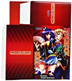 Medaka Box, Vol. 1 (Spanish Edition)