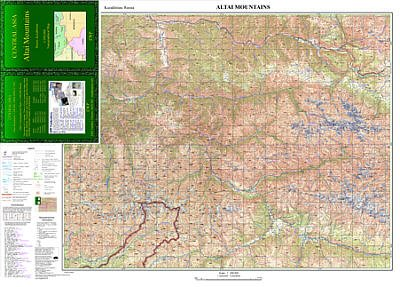 Altai Mountains: Southern Russia, Topographical