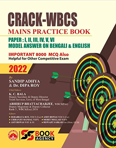 CRACK WBCS MAINS PRACTICE BOOK