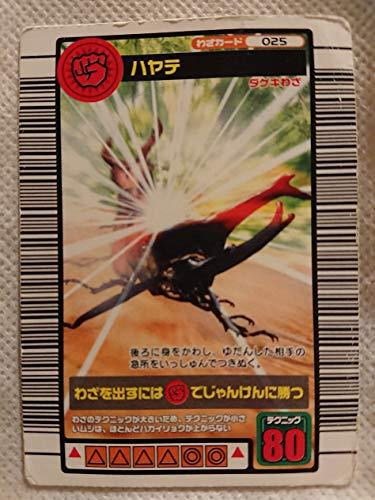 ムシキング 甲虫王者ムシキング  わざカード ハヤテ 025 ノーマルの商品画像