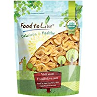 Organic Banana Chips, 8 Ounces — Sweetened, Unsulfured, Non-GMO, Kosher, Vegan, Bulk
