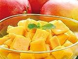 【冷凍マンゴー 1キログラム】「生」のマンゴーをひと口サイズにカットして そのまま急速冷凍しました!冷凍マンゴーお届けします