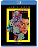 成龍拳 [Blu-ray]