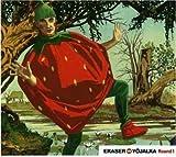 Round 1 by Eraser Vs Yojalka (2005-08-01)