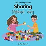 My First Bilingual Book–Sharing (English–Bengali)