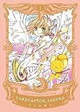 img - for Cardcaptor Sakura Collector's Edition 1 book / textbook / text book