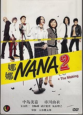 Amazoncom Nana 2 The Making Japanese Movie W English
