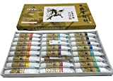 Marie's Chinese Painting Color Tubes Pigment Big Size Watercolor Set 12ml24colors