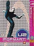 ポップマート~ライヴ・フロム・メキシコ・シティ デラックス・エディション [DVD]