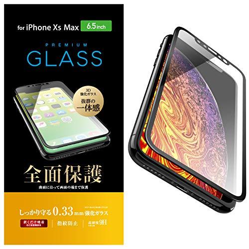 広く寝室線エレコム iPhone Xs Max ガラスフィルム フルカバー 全面保護 0.33mm 【画質を損ねない、驚きの透明感】 ブラック PM-A18DFLGGRBK