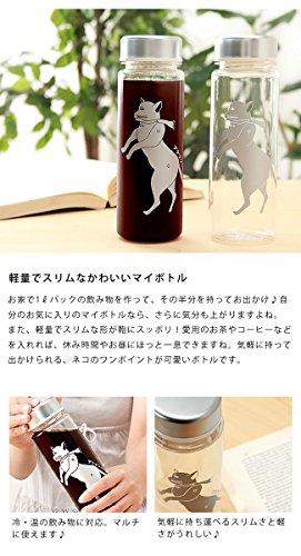 マルチに使えるスリムボトル かわいい猫がワンポイント プシプシーナ珈琲 リユースボトル