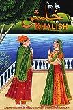 Khalish, Khalish Dehlavi, 1425940226