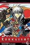 Kekkaishi, Vol. 19 by Yellow Tanabe (2009-11-17)