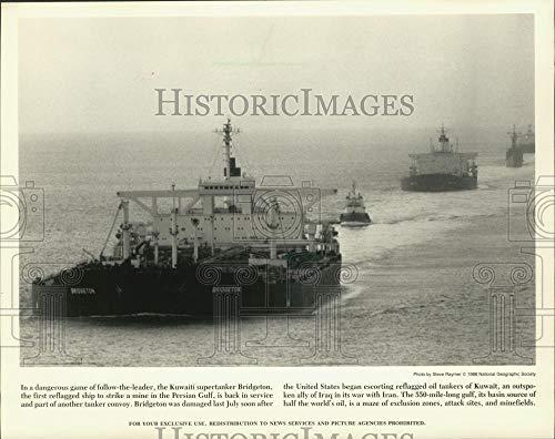 1988 Press Photo Kuwaiti supertanker Bridgeton in oil convoy in the Persian Gulf - Historic -