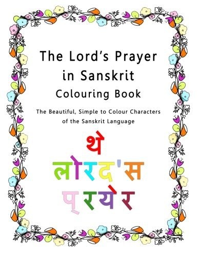 The Lord's Prayer in Sanskrit Colouring Book: The Beautiful, Simple to Colour Characters of the Sanskrit Language by Magdalene Press