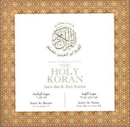 Holy Koran: Surat Al Maida ()