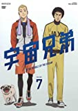 Space Brothers - Volume 7 (DVD+BOX) [Japan DVD] ANSB-9307