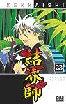 Kekkaishi, tome 23 par Tanabe