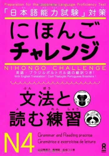 Nihongo Challege Japanese Language Proficiency Test (JLPT) Level N4 Grammar, Reading Comprehension pdf epub